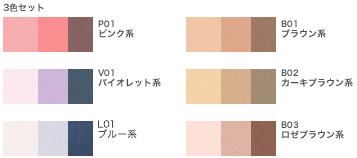 pianne_color_eye1