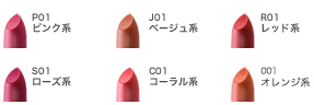 pianne_color_lip1